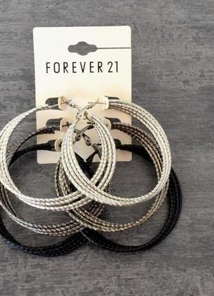 Модные серьги кольца forever 21 набор новые