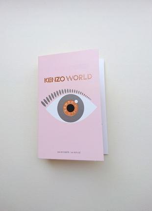 Пробник kenzo world