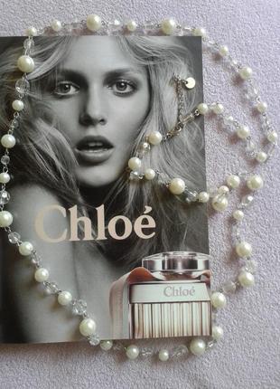 Длинные бусы ожерелье под жемчуг (50см) в подарок к покупке от 249 грн.