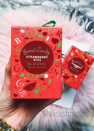 Духи sweet candy strawberry kiss пахнуть полуницею парфуми купить украина подарок девушке