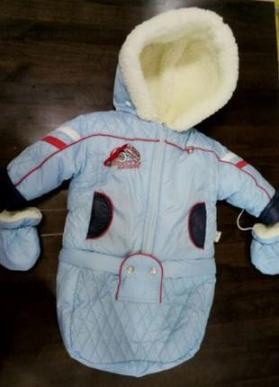 Зимний комбинезон, куртка, конверт от рождения на мальчика