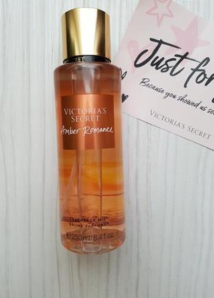Мист (парфюмированый спрей) для тела amber romance