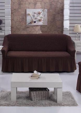 Чехол на диван и кресла коричневого цвета