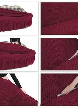 Чехол на диван и 2 кресла, бордового цвета
