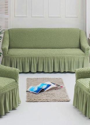 Чехол на диван и 2 кресла зеленого цвета