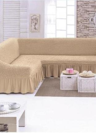 Чехол на угловой диван бежевого цвета