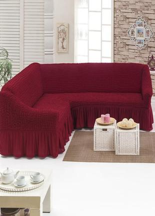 Чехол на угловой диван бордового цвета