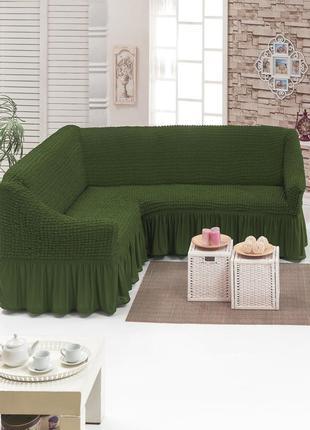 Чехол на угловой диван зеленого цвета