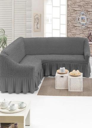 Чехол на угловой диван серого цвета