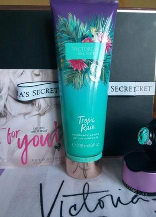 Парфюмированный лосьон для тела tropic rain victoria's secret 🌸