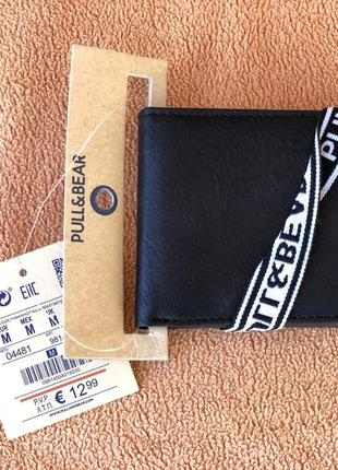 Кошелёк/бумажник/кошильок/гаманець pull&bear