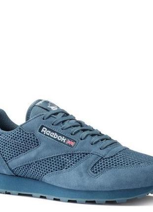 Синие мужские кроссовки Reebok 2019 - купить недорого мужские вещи в ... 5e7b5b0ca15a0