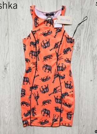 Женское платье bershka - new!!