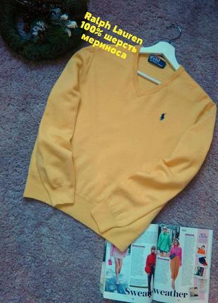 Шерстяная кофта, свитер, джемпер шерсть мериноса ralph lauren1