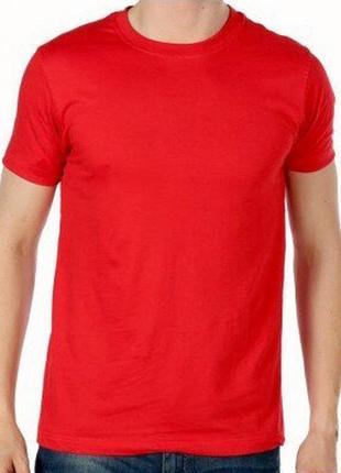 Однотонная футболка красная 100% коттон испания размеры