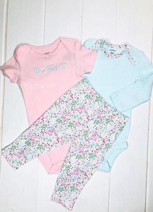 Комплект carter's  для новорожденных