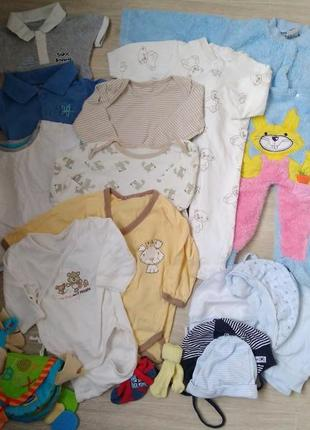 Комплект набор пакет вещей одежды на мальчика 0-4м