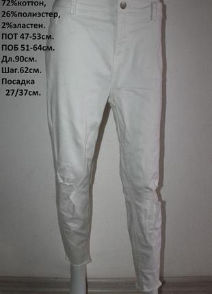 Шикарные джинсы скинни от new look