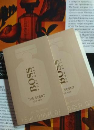 Пробники женских парфюмоа boss