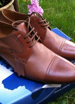 Отличные мужские кожаные туфли