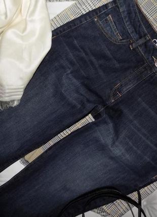 """Стильные джинсы, модная модель """"crop flare next"""""""