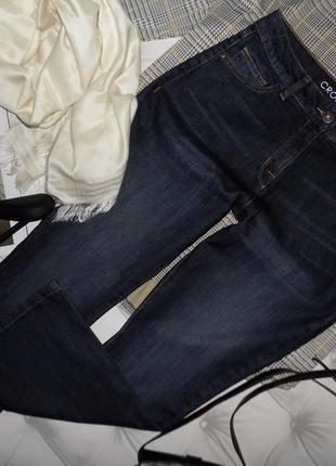 Укороченные стильные джинсы