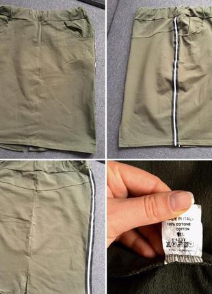 Итальянская хлопковая юбка с лампасами made in italy