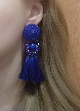 Серьги с бахромой кисти сережки длиные висячие синие