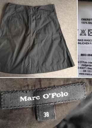 Marc o'polo лаконичная не длинная хлопковая юбка. zara massimo dutti marc o poloличии