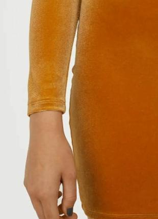 Супер яркое мини платье h&m3 фото