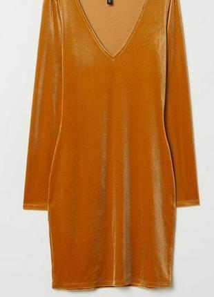 Супер яркое мини платье h&m4 фото