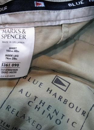 Хлопковые плотные брюки баталы (оригинал) обхват пояса 102 см.2