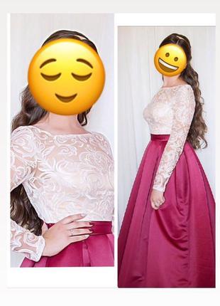 Вечірня сукня/плаття