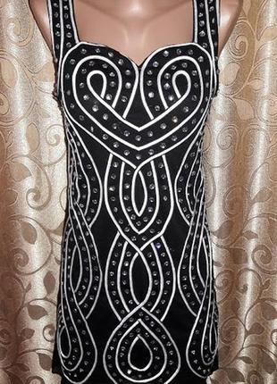 Красивое женское короткое женское платье stella
