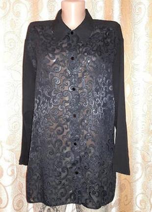 Красивая женская блузка, рубашка canda