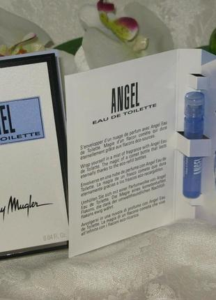 Angel thierry mugler фирменный пробник.