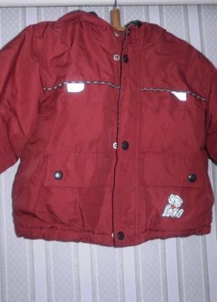 Утепленная курточка на х/б подкладе