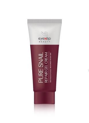Эффективный крем-гель с муцином улитки и аденозином pure snail repair gel cream