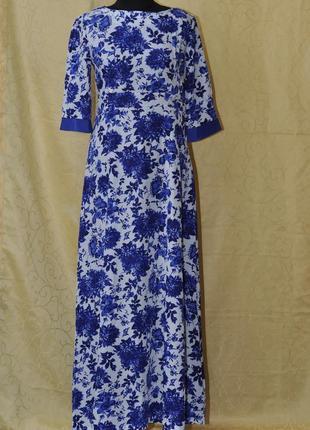 Платье ( м ) .