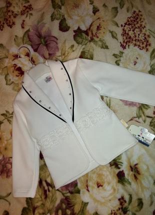 Новый очень красивый пиджак на принцессу
