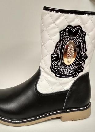 Шалунишка ортопедические зимние качественные  кожаные сапоги ботинки 28