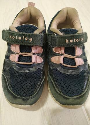 Kotofey легкие ортопедические кроссовки с сеточкой