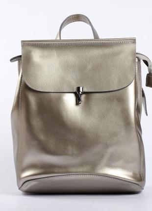 Натуральная кожа!!! красивый серебристый рюкзак-трансформер