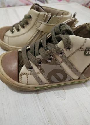 Качественная кожаная ортопедическая обувь,  зебра,  кеды кроссовки,  ботиночки