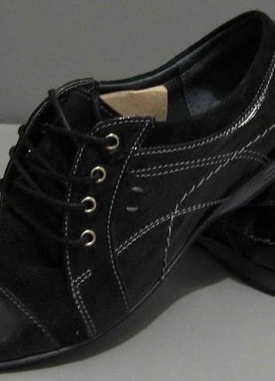 Кожаные туфли для девочки на шнурках (чёрные) 16-08-001