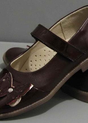 Кожаные туфли для девочки (бордовые) 16-07-023