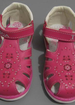 Босоножки для девочки (малиновые) 16-05-0802 фото