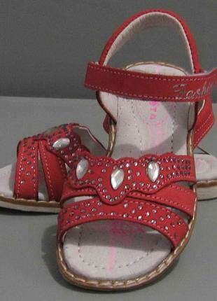 Кожаные босоножки для девочки (коралловые) 16-05-079