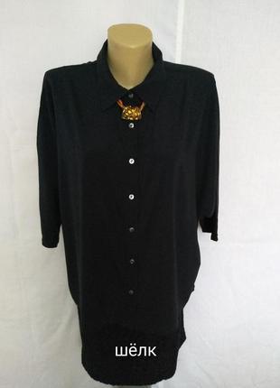 Роскошная дизайнерская блузка рубашка, шёлк lawrence grey