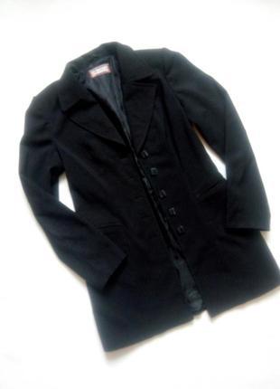 Удлинённый пиджак1